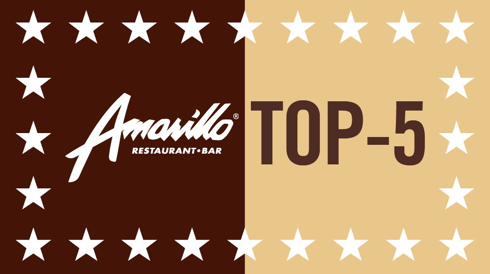 Amarillo Classics From the North