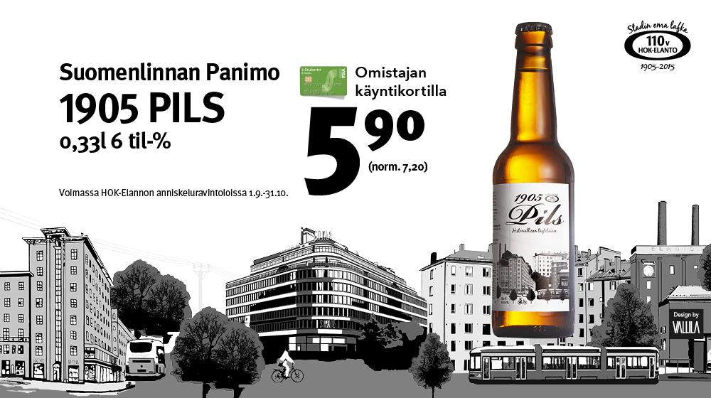 HOK-Elanto 110 vuotta - Pils 1905 juhlaolut