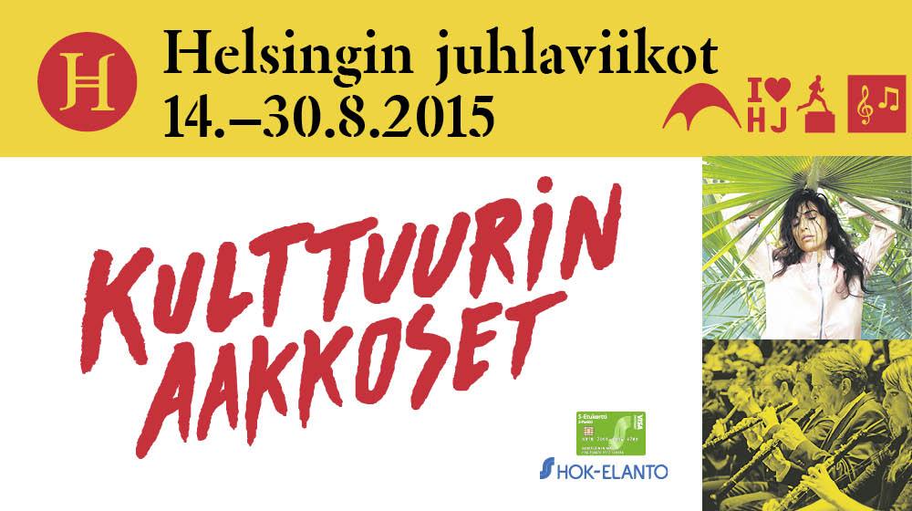 Voita 250 euron lahjakortti tai liput Helsingin juhlaviikoille!