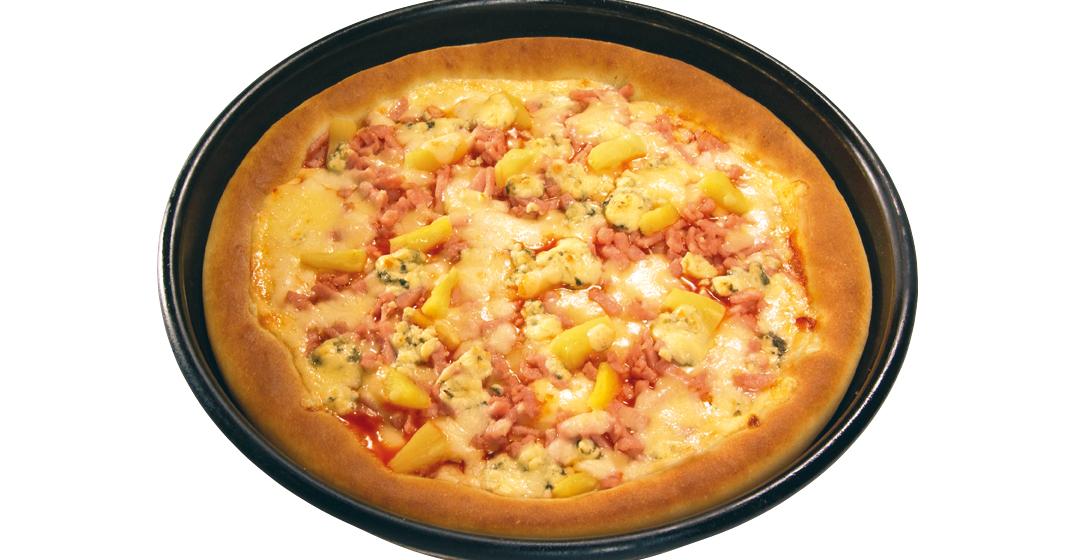 Tule Sienna pannupizzalle Vaasan ja Kokkolan Rossoon